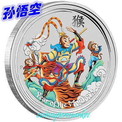 2016 Australia Lunar Year of the Monkey King Colorized 1oz SIlver $1 Coin w// OGP