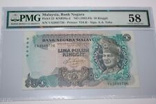 (PL) RM 50 VA 3885736 FIRST PREFIX AZIZ TAHA PMG 58 CHOICE ABOUT UNC