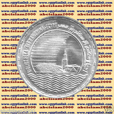 "1991 Egypt Egipto Египет Ägypten Silver Coins /""The islamic development bank /""5 P"