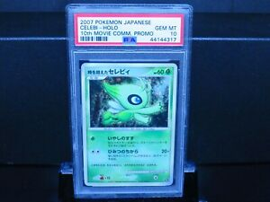 Pokemon-Japanese-10th-Anniversary-Celebi-Promo-Holo-PSA-10-GEM-Mint