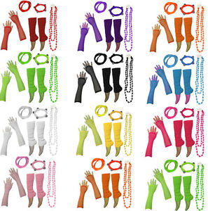 NEON-80s-FANCY-DRESS-HEN-PARTY-COSTUMES-SET-LEG-WARMERS-GLOVES-NECKLACE-FOR-TUTU