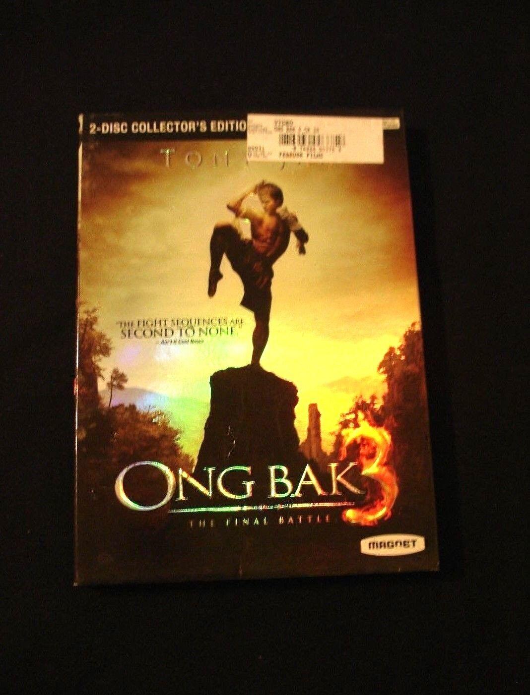 Om Bak Film 2