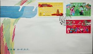 China-FDC-1984-J-104-Friendly-Get-Together-of-Sino-Japanese-Youth
