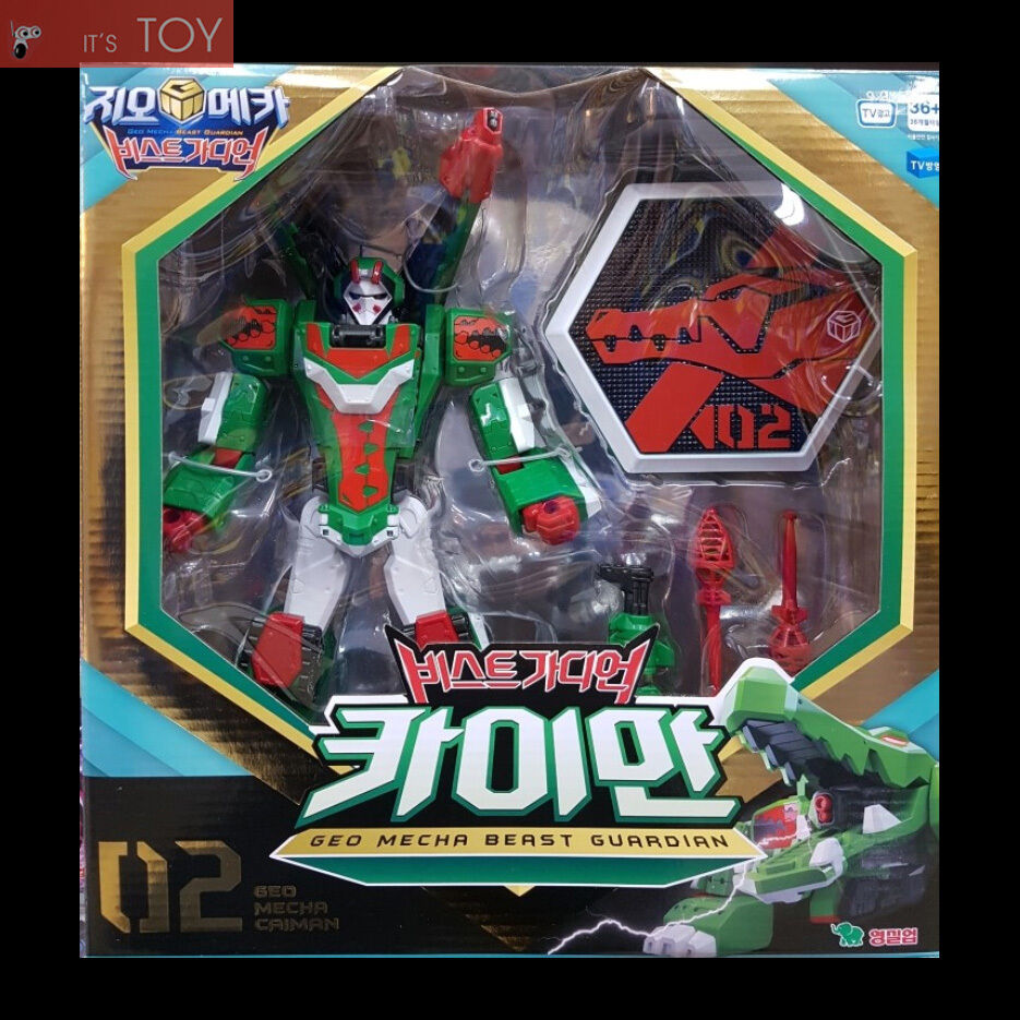 Geo Mecha Beast Guardian 02 CAIMAN Green Alligator