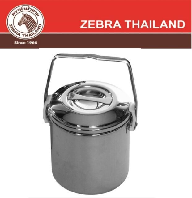 ZEBRA THAILAND Stainless Steel Camp Cooking Pot Loop Handle Hiking Billy  Can Tin