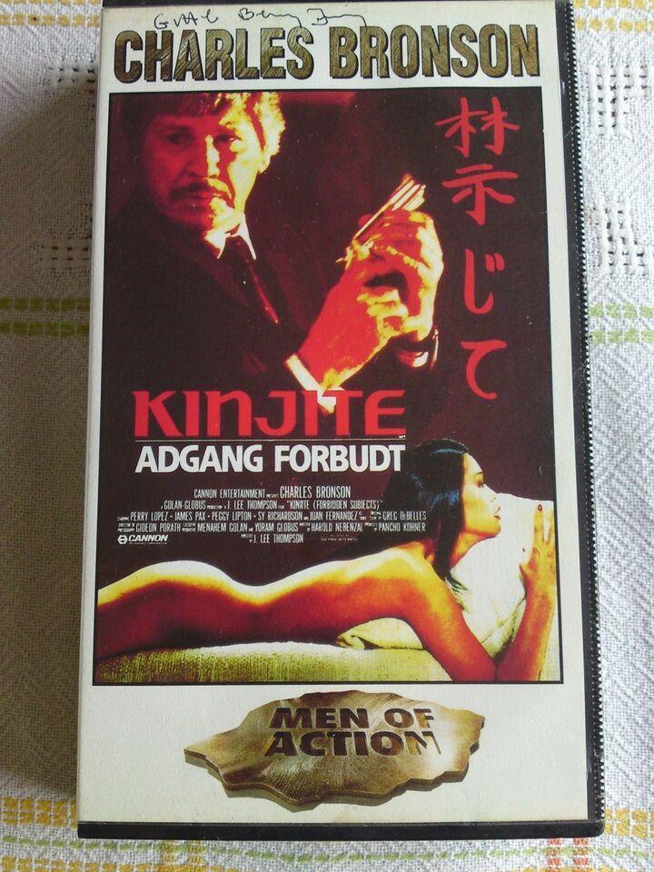 Action, kinjite, instruktør J lee thompson
