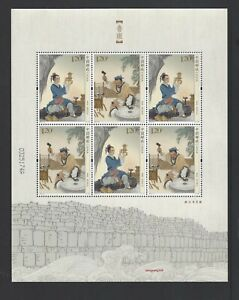 China-2019-19-Mini-S-S-The-Ancestor-Ancient-Chinese-Carpenter-Lu-Ban-Stamp
