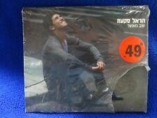 ISRAEL HEBREW HAREL SKAAT EUROVISION WINNER NEW CD 2012 HAPPY AGAIN SEALED CD