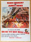 Affiche de cinéma : JAMES BOND : ON NE VIT QUE DEUX FOIS de LEWIS GILBERT