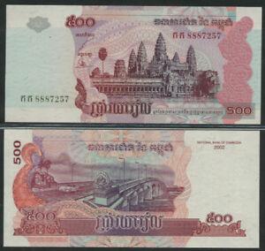 500 RIELS 2002 Crisp Banknote CAMBODIA UNC P 54 a