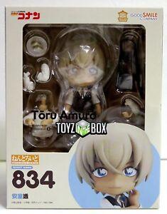 Bon sourire Détective Conan    834 Figurine Nendoroid  toru Amuro