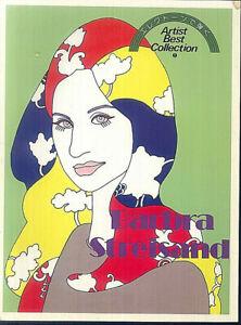 Artist-Best-Collection-2-Barbara-Streisand-YAMAHAMUSIC-FOUNDATION