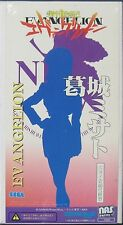 SEGA 1:6 Neon Genesis Evangelion EV-3 7800 Very Rare PVC Model Kit