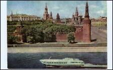MOSKAU Moscow Russland 1965 Schnellboot vor Kreml AK
