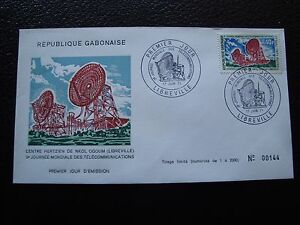 Tag 17/6/1971 Ehrgeizig Gabun Briefmarke Reines Und Mildes Aroma Umschlag 1 b1