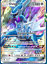 POKEMON-TCGO-ONLINE-GX-CARDS-DIGITAL-CARDS-NOT-REAL-CARTE-NON-VERE-LEGGI 縮圖 14