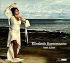Secret of the Wind [Digipak] by Geri Allen (Piano)/Elisabeth Kontomanou (CD, May-2012, Outnote Records)