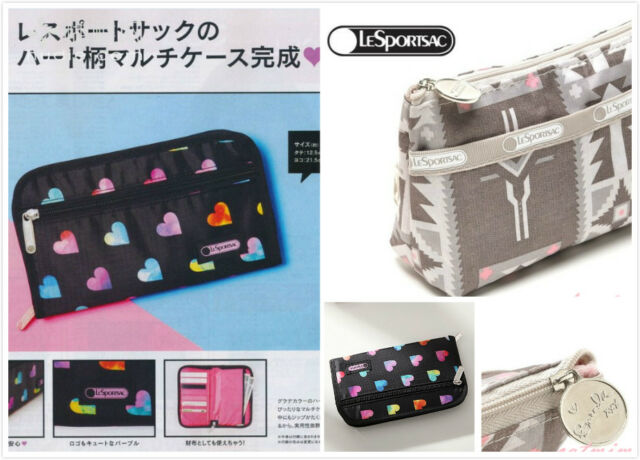 Set of 2 - LeSportsac Clutch Makeup Pouch Bag & Wallet Organizer Limited Gift