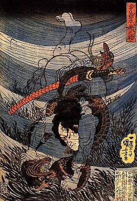 Repro Japanese Print /'Takagi Tornosuke Capturing a Kappa Underwater...../'