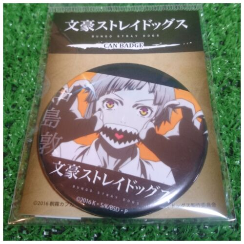 Kadokawa Bungo Stray Dogs Can Badge Atsushi Nakajima Japan Anime