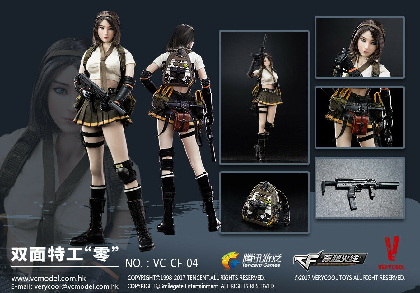 VERYCOOL VC-CF-04 1:6th Cross Fire Double Agent ZERO Female 12