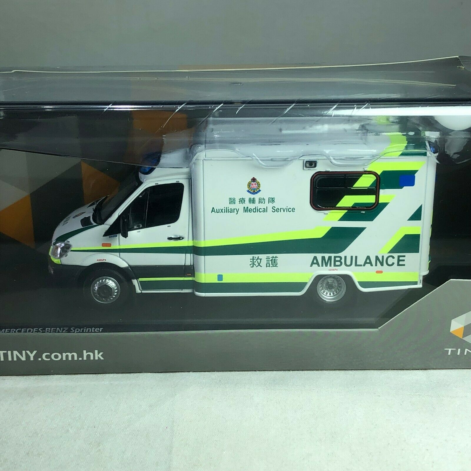 1 43 minuscules MERCEDES-BENZ SPRINTER Hong Kong AMS ambulance ATC43112