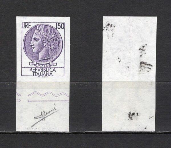 #1341 - Repubblica - 150 lire Siracusana, 1976 - Nuovo / Varietà, firmato Sorani