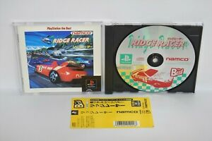PS1-RIDGE-RACER-The-BEST-with-SPINE-Playstation-Japan-Game-p1