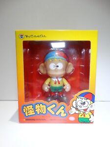 Kaibutsukun Carletto Le Prince Des Monstres Medicom Toy Vinyl Poupées De Collection En Vinyle
