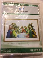 Jesus The Last Supper King Xing Cross Stitch Kit Large 16x29 63cm X 31cm