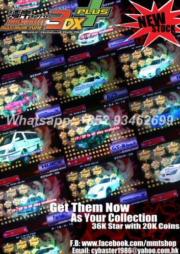 """Wangan Maximum Tune 3DX /""""107955 star 39542 coin/"""" 825hp 63Lv DressUp RX7 FD3S"""