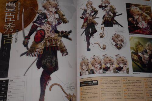Kagero Usuba Shinga e no Michibiki- JAPAN Sengoku Night Blood Fan Book
