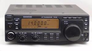 Kenwood-TS-50-Transceiver-Kurzwellengeraet-Amateurfunk-Service-2