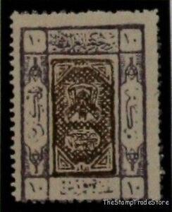 Ancien-Bras-de-la-Mecque-INVERSE-CENTRE-erreur-stamp-1924-Arabie-Saoudite-SCL50A-neuf-sans-charniere