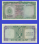 Reproduction Ceylon 10 rupees 1956 UNC