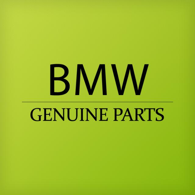 Genuine Bmw Mini X1 Cooper Wiring Harness Motor