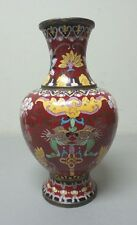 """ANTIQUE CHINESE CLOISONNE ENAMEL ON BRONZE 8.25"""" VASE, RED with CALIGRAPHY"""