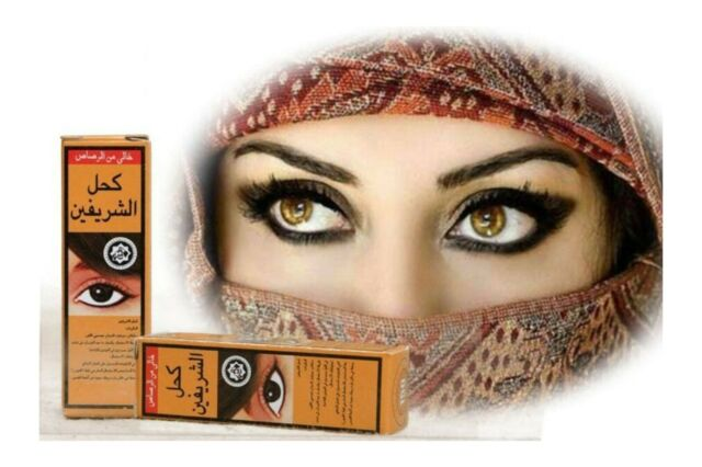 4 Pcs Al Sherifain Arabian Eyeliner Kohl Black Shadow Powder Makeup Kajal For Sale Online Ebay
