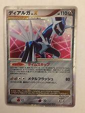 Pokemon Card / Carte Dialga LV.X Holo DP3 1ED