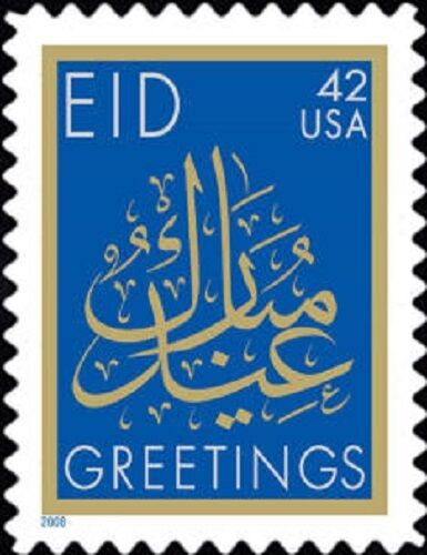 2008 42c EID Greetings, Celebration Issue Scott 4351 Mi