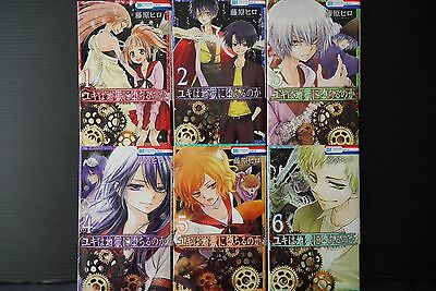 JAPAN Hiro Fujiwara manga: Will Yuki Fall Into Hell? 1~6 Complete Set