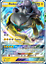 POKEMON-TCGO-ONLINE-GX-CARDS-DIGITAL-CARDS-NOT-REAL-CARTE-NON-VERE-LEGGI Indexbild 52