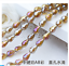 wholese-20-30-50pcs-AB-Teardrop-Shape-Tear-Drop-Glass-Faceted-Loose-Crystal-Bead thumbnail 27