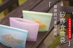 1000mL-Taiwan-Silicone-Food-Bag-Medical-Grade-Passed-EU-SGS-FDA-Microwave-safe