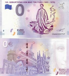 Details About China S Euro 0 Commemorative Banknote In 2018 Mao Zedong Birthday