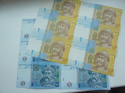 UKRAINIAN 1 sheet of 6 pcs uncut 10 hryvna 2004 Tigipko