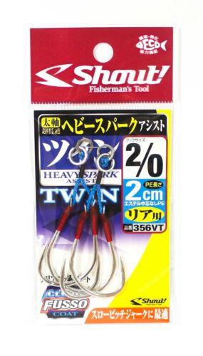 Shout 356-VT Heavy Spark Twin Assist Hook 2cm Size 2//0 6194