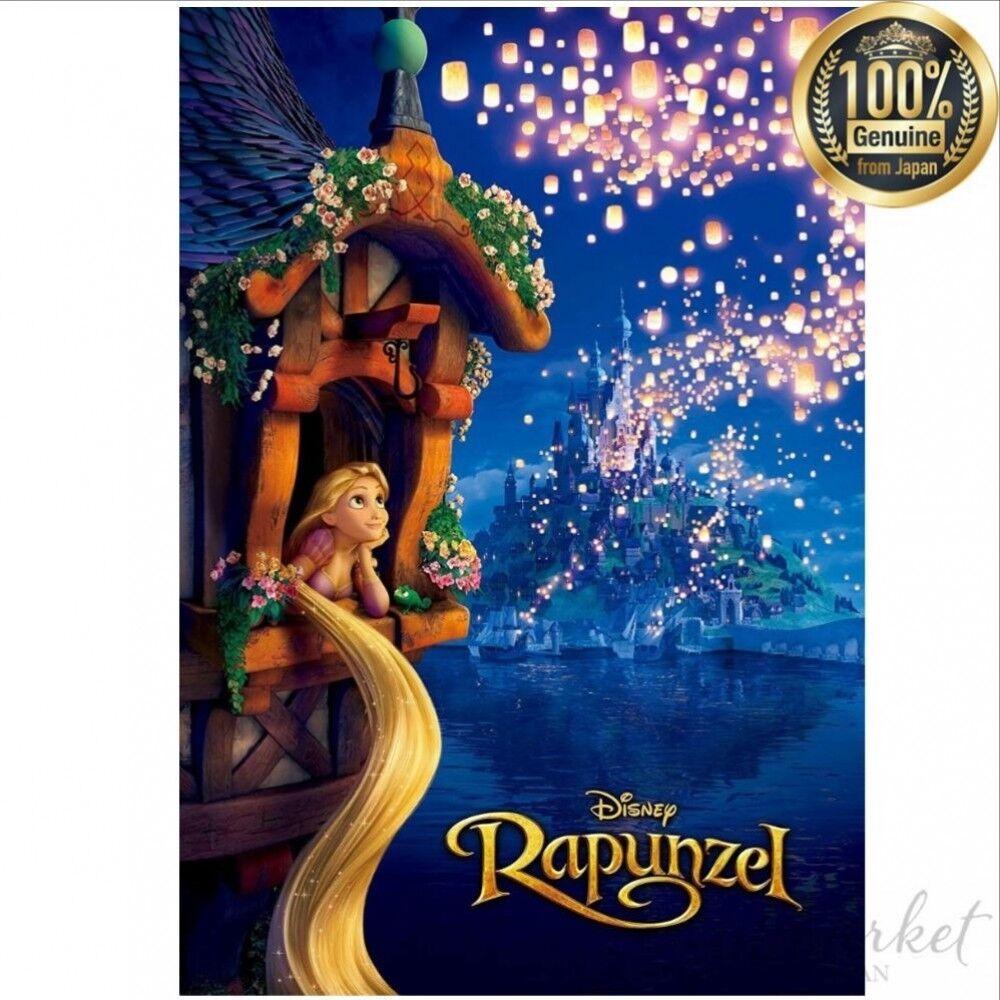 1000 stck puzzle rapunzel am turm licht auf die zukunft 51 x 73,5 cm