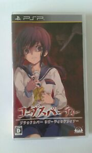 PSP-Corpse-Party-Blood-Covered-Repeated-Fear-JP