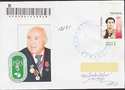 Armenia Olympiad Melbourne Australia Champion Engibarian Reg To Karabakh R15951 Stamps